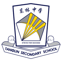 Tanglin Secondary School