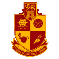 Tanjong Katong Girls' School